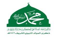 Photo of وزير النفط والمعادن يهنئ قائد الثورة بذكرى المولد النبوي