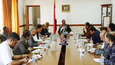 Photo of مناقشة أنشطة وزارة النفط والوحدات التابعة لها في إطار الرؤية الوطنية