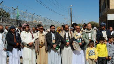 Photo of وقفة أمام مكتب الأمم المتحدة تندد باستمرار احتجاز سفن المشتقات النفطية