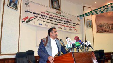 Photo of وزارة النفط والمعادن والوحدات التابعة لها تحتفي بالذكرى السنوية للشهيد