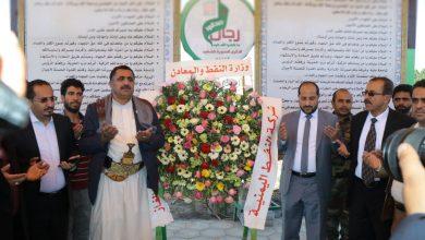 Photo of وزير النفط يضع أكليلا من الزهور على ضريح الرئيس الشهيد الصماد