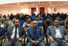 Photo of وزارة النفط تنظم فعالية احتفالية بمناسبة ذكرى مولد فاطمة الزهراء