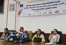 Photo of وزير النفط : 45 مليار دولار خسائر قطاع النفط نتيجة العدوان والحصار