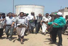 Photo of تدشين العمل في عدد من مشاريع منشآت النفط بالحديدة