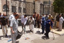 Photo of وزارة النفط والمعادن تنفذ أعمال نظافة