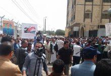 Photo of وزارة الصحة: احتجاز سفن الوقود تسبب في إنهاك القطاع الصحي في اليمن
