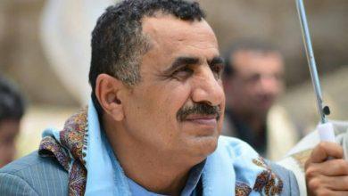 Photo of وزير النفط والمعادن يهنئ قائد الثورة ورئيس المجلس السياسي بعيد الأضحى المبارك