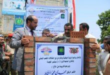Photo of وزير النفط يضع حجر أساس مشروع ترميم مبنى فرع شركة النفط بالحديدة