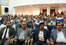 Photo of وزارة النفط تحتفي بالعيد السابع لثورة 21 من سبتمبر