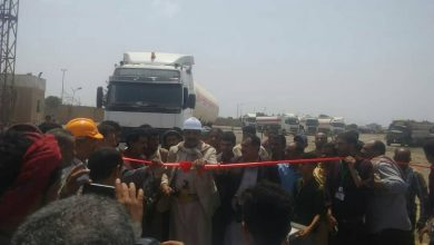 Photo of وزير النفط يفتتح مشروع ميزان ٢١ الجسري لوزن القاطرات بالحديدة