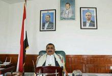 Photo of وزير النفط والمعادن يهنئ قائد الثورة بالعيد الوطني ال ٥٨ لثورة ١٤ أكتوبر